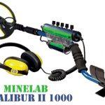 minelab-excalibur-ii