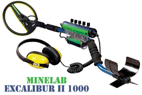 Excalibur II Underwater Metal Detector